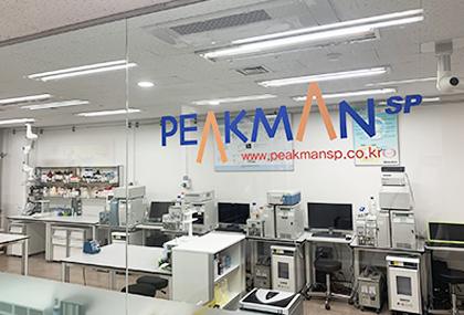 http://peakmansp.co.kr/img/m01_02_img1